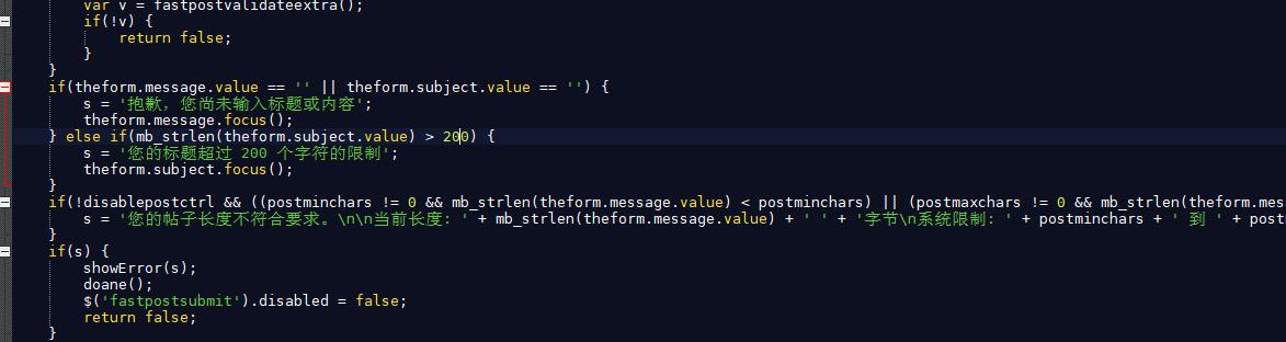 修改discuz X3.2论坛标题80个字符的长度限制