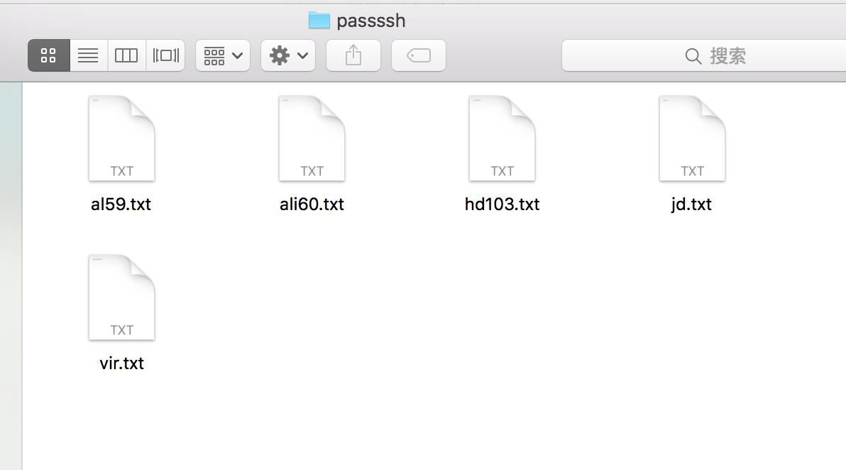 mac下iTerm2支持ssh快捷连接服务器的方法