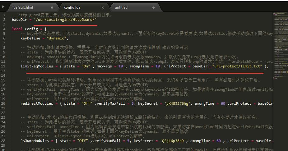 linux nginx安装HttpGuard防止CC攻击
