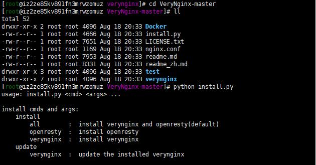 linux nginx服务器安装verynginx防止CC攻击
