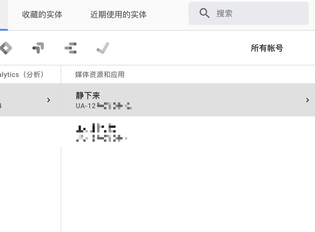 wordpress 挂Google adsense结合GoogleAnalytics amp插件