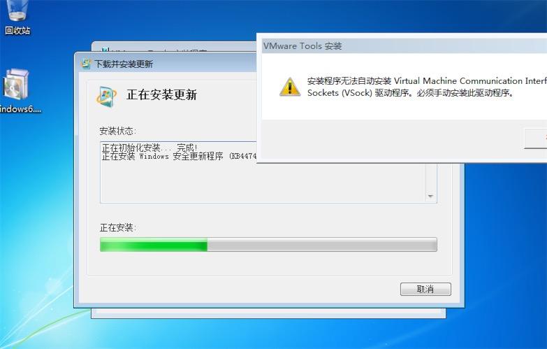 解决mac VMware Fusion安装vmware tools灰色的教程